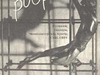 1999-03 - Περιοδικό Ρυθμοί